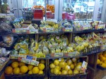 驚くほどバナナの品揃えが良いスーパー